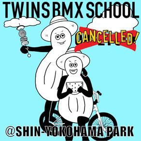 8月21日(土) TWINS BMXスクール中止のお知らせ