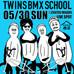 次回のTWINS BMX スクール