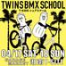 TWINS BMX SCHOOL イベント開催のお知らせ