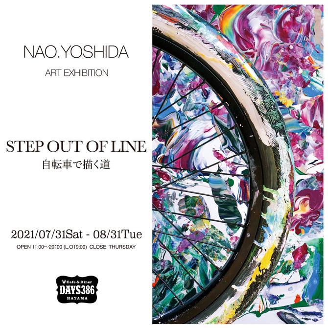 吉田尚生 個展 「STEP OUT OF LINE 自転車で描く道」
