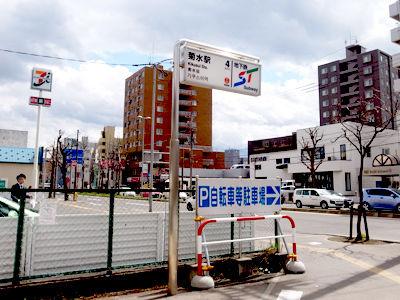 地下鉄東西線 菊水駅 4番出口
