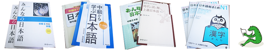 Teaching materials used in class