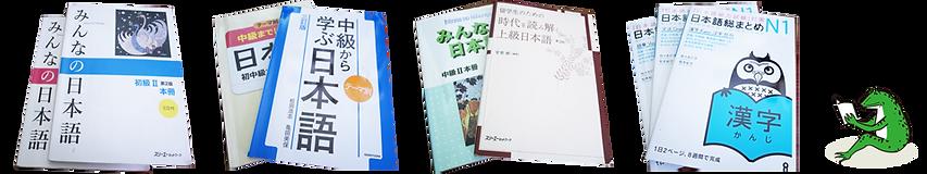 หนังสือเรียนประกอบการเรียนการสอน