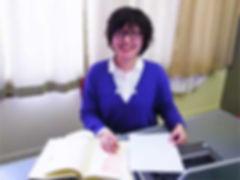 主任松岛朋子老师!