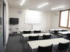 홋카이도AskGate (아 스크 게이트)일본어 학교 삿포로 본교 교실