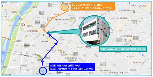 韓ルート図.PNG