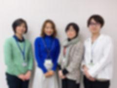 北海道アスクゲート日本語学校 スタッフ