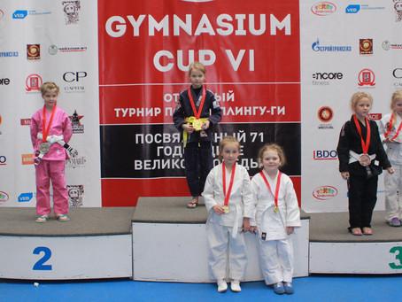 Международный турнир GYMNASIUM CUP 6 .