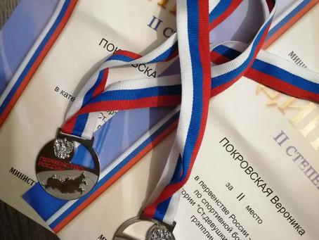 Первенство России по спортивной борьбе грэпплинг и грэпплинг-ги