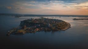Île de Sviajsk