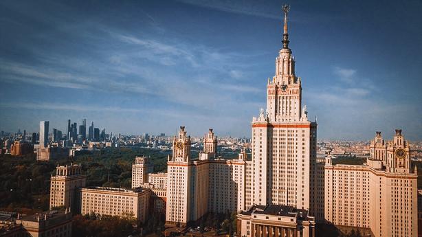 Université de Moscou, une des 7 soeurs de Staline
