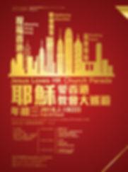 poster-1-cs6-4-01.jpg