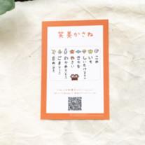【2】重ね煮アレンジ-ごはんとみそ汁-