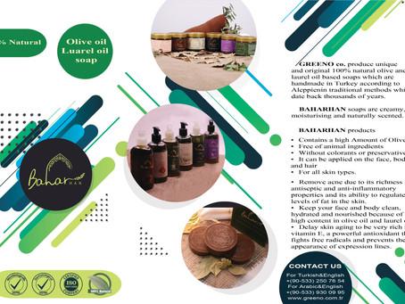 Baharhan Products