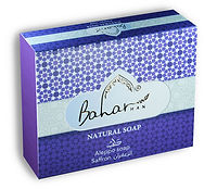Baharhan Products_Bar Soap (8).jpg
