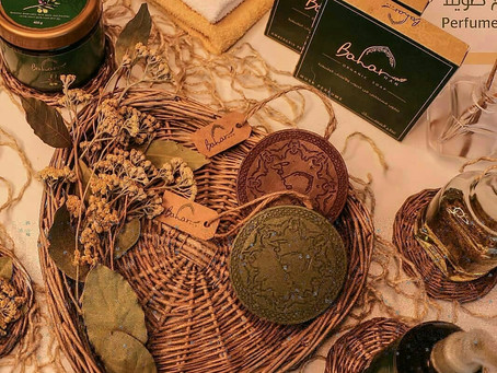 Baharhan Is a Natural Olive Oil Soap.