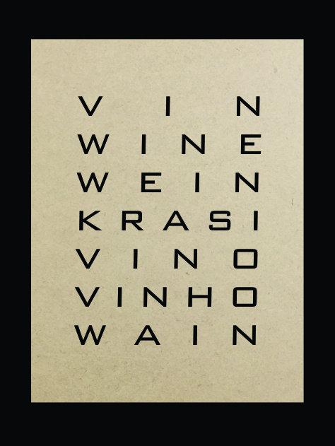 QUADRO VINHO VIN, WINE