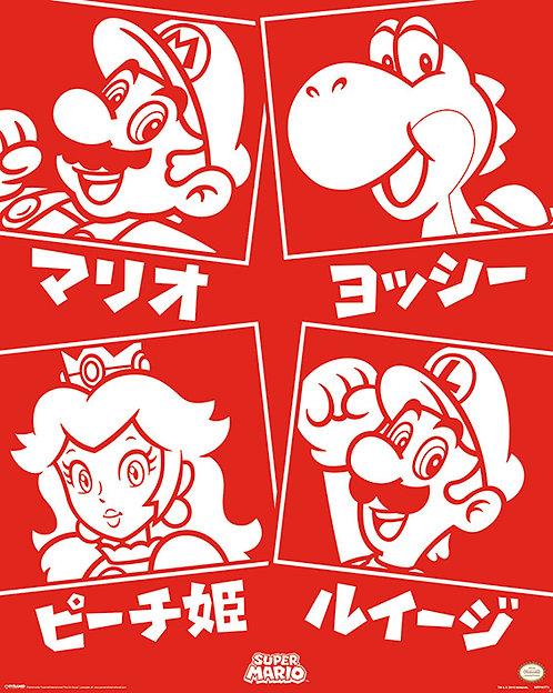 Pôster M - Super Mario | Japonese