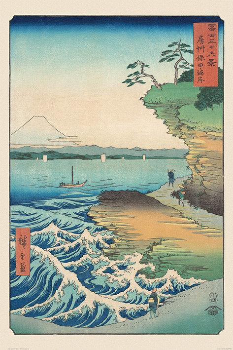 Poster G - Hiroshige Seashores