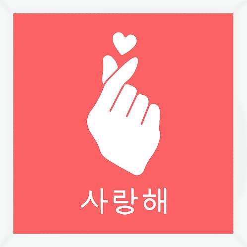 Quadro Decorativo - K-Pop (Mão Coração)