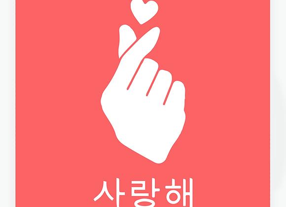Quadro KPop Mão Coração
