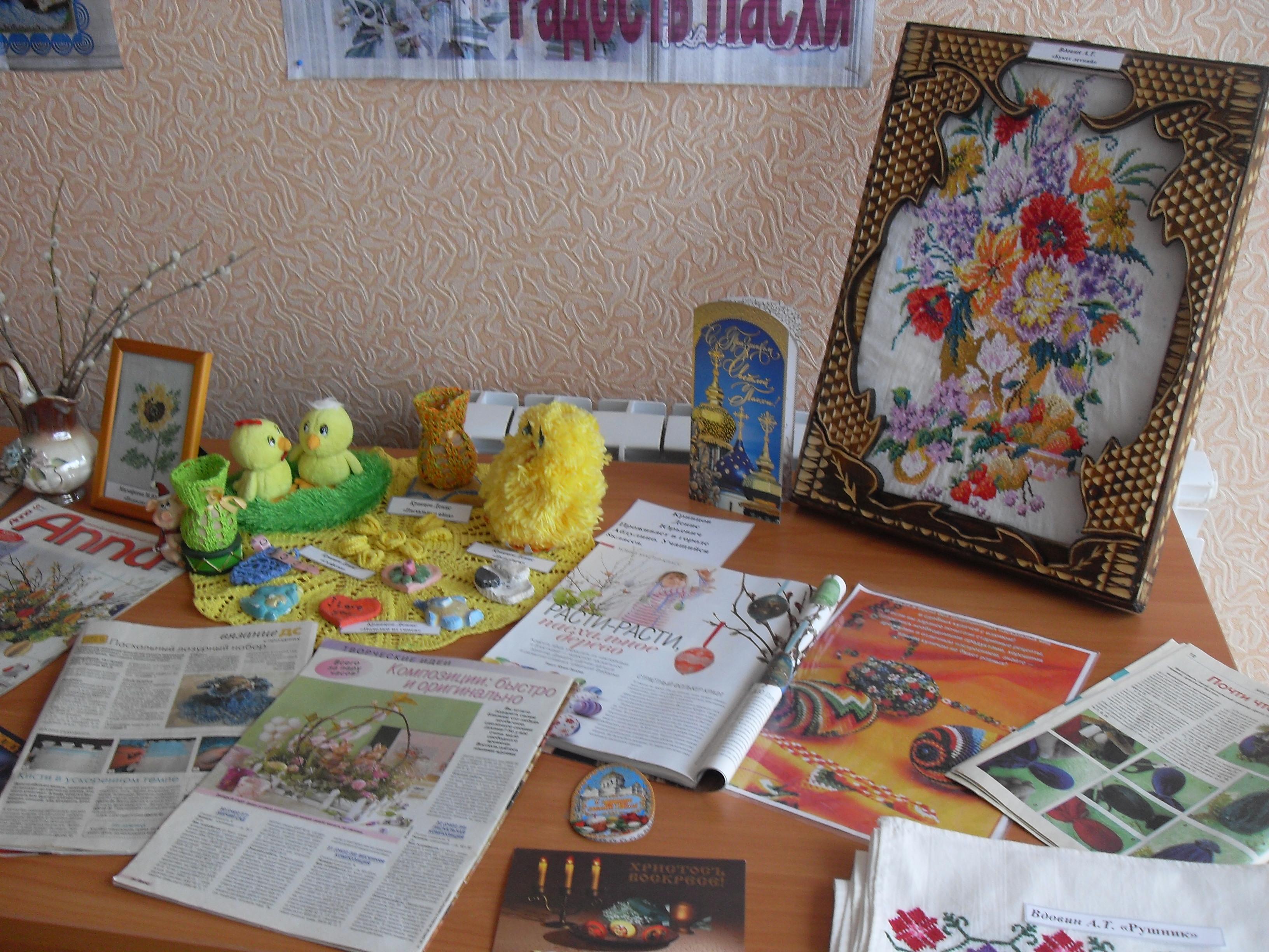 Выставка2