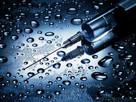 ČT2: Nedej se plus - Utajená data (o důsledcích očkování)