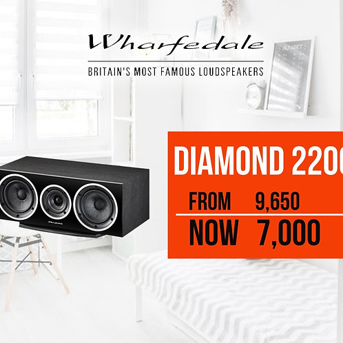 Diamond 220C Center Speaker