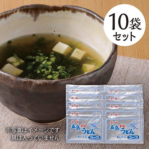 あごだし粉末スープ[10袋]