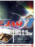 SJ11_front.jpg