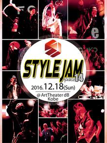 SJ14_2016.12.18