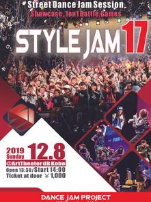 SJ17_2019.12.8