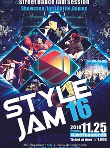 SJ16_2018.11.25