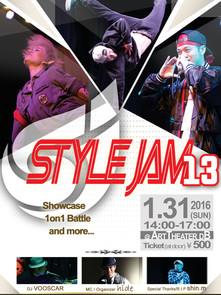 SJ13_2016.1.31