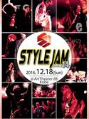 SJ14_flyer.jpg