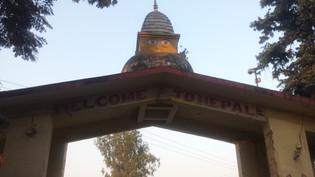 Border crossing from India to Nepal- Sunauli border