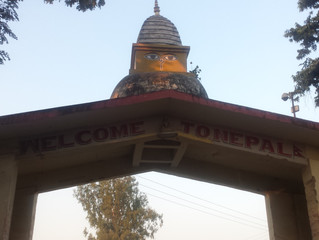 Border crossing from India to Nepal- Sunauli border