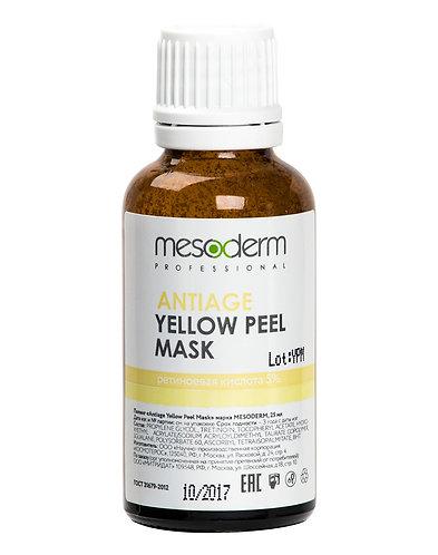 Antiage YellowPeel Mask (Ретиноевая кислота 5%. Желтый пилинг) 25 мл