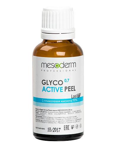Глико Актив Пил (Гликолевая кислота 70% Ph 0,7) 30 мл