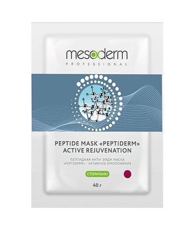 """Пептидная стерильная анти-эйдж маска """"Peptiderm - Активное Омоложение"""" Mesoderm"""