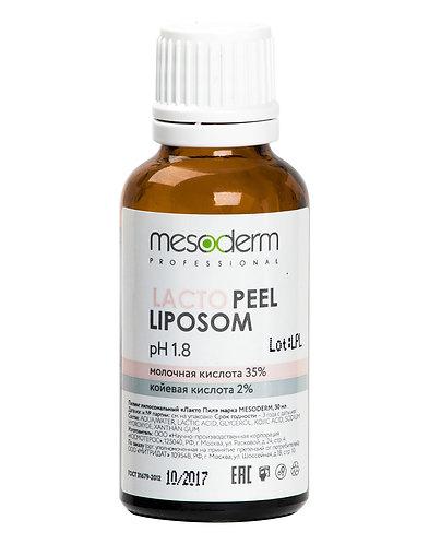 Липосомальный Лакто Пил (Молочная кислота 35%, Ph1,8 ) 30мл