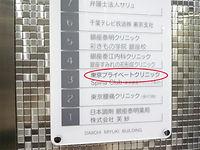 img_access_15.jpg