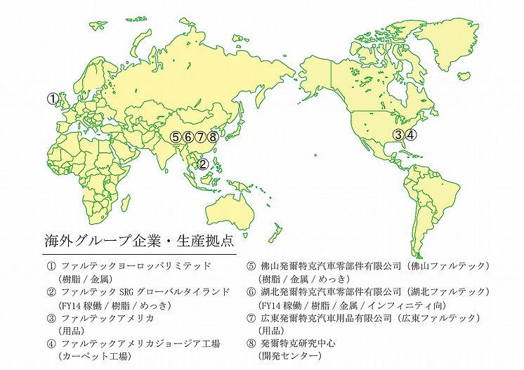 s12世界拠点グループ_01.jpg