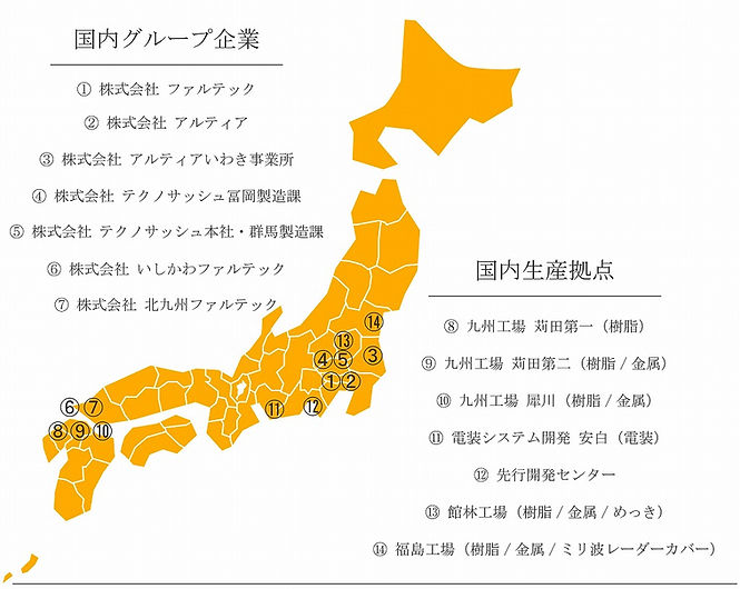 s12拠点日本地図_01.jpg