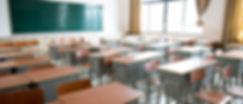 Classrooms-School.jpg