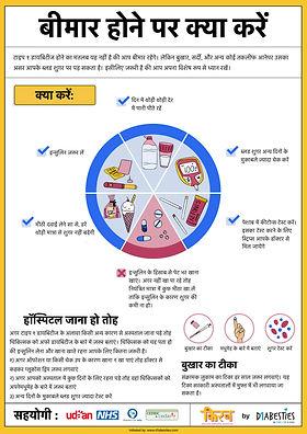 hindi_5.jpg