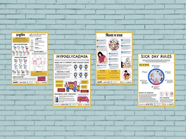 banner_poster.jpg