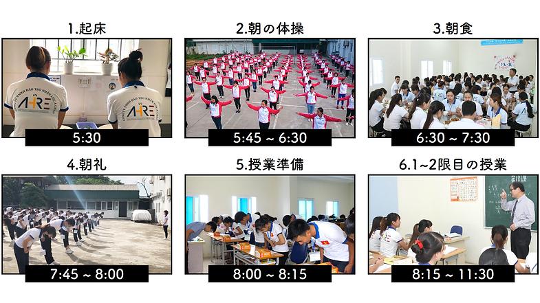 学生生活1.png