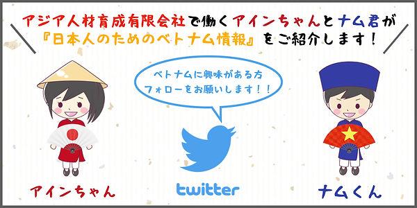 Twitter LOGOのコピー.001.jpeg
