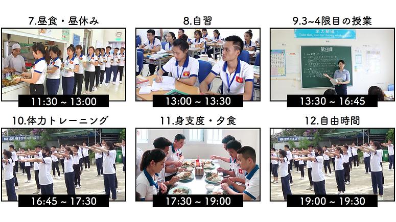 学生生活2.png
